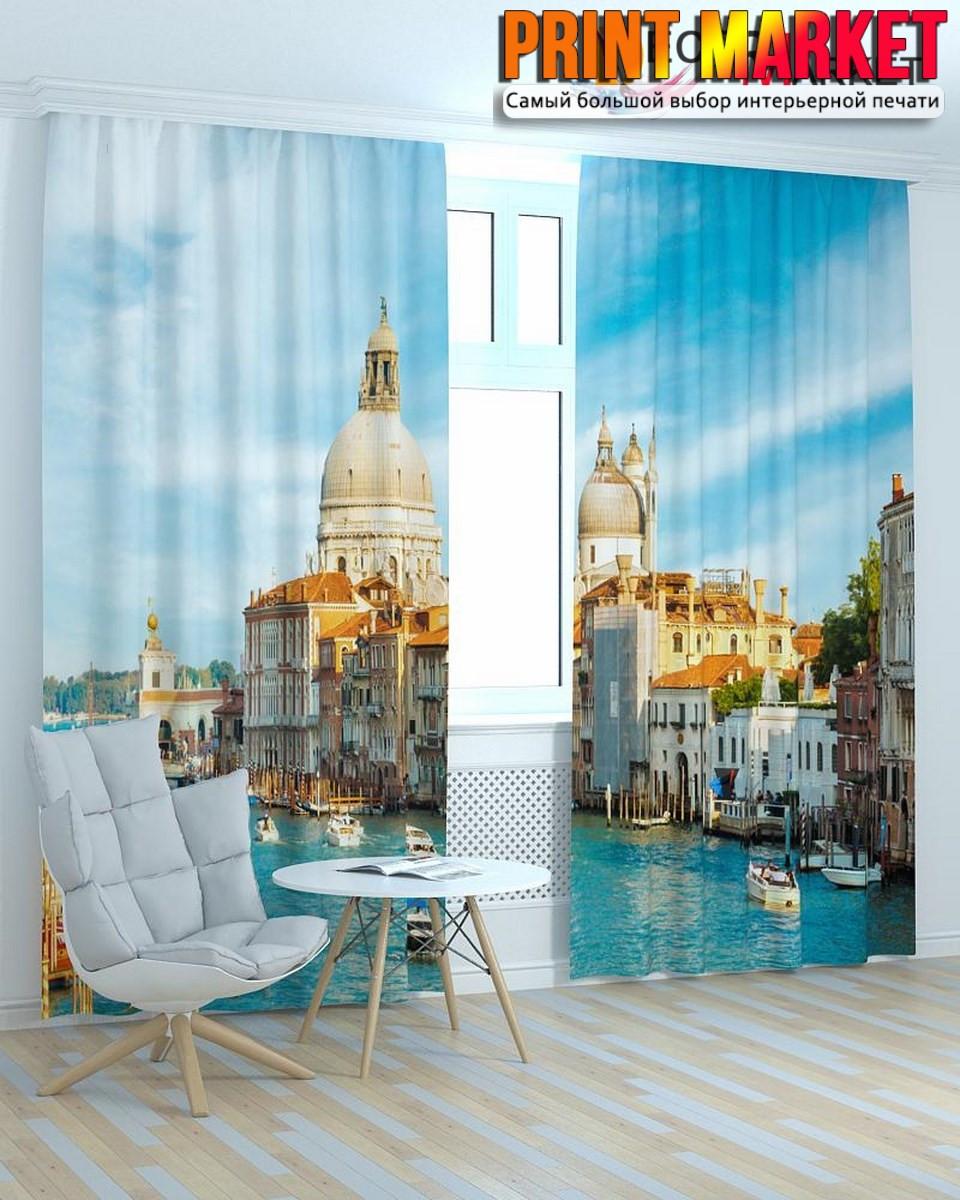 Фотошторы венецианские купола