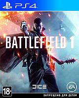 Battlefield 1 (Недельный прокат аккаунта)