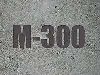 БСГ В22,5 Р4/Мб-300