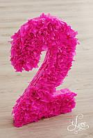 Объёмная цифра  2 (ярко розовая)