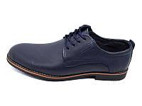 Мужские туфли натуральная кожа Multi Shoes РL Stanley Blue Размер: 41 42 43 44 45