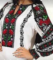 Львівська вишиванка в Львове - все товары на маркетплейсе Prom.ua d75a5f3f5199b