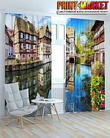 Фотошторы городок во Франции