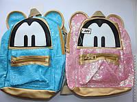 Рюкзак с паетками, фото 1