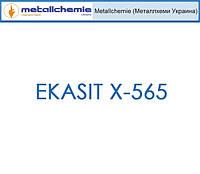 Раствор для обезжиривания изделий из цинка ЦАМа, цветных металлов и стали EKASIT X-565