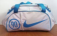 Cпортивная сумка Nike 90 копия