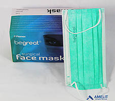 Маски трехслойные на резинках, медицинскиеBegreat(Fiomex), зеленые, 50шт./упак.