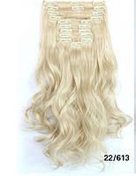 Накладные волосы с локонами не дорого 12 прядей длинные - 55 см.