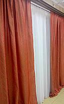"""Готовый комплект штор """"Зебра"""" терракот, фото 3"""