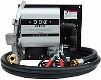 WALL TECH 85 - Мобильный заправочный узел для дизельного топлива с расходомером, 80 л/мин, 24В
