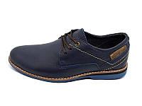 Мужские туфли натуральная кожа Multi Shoes ML Blue р: 41 42 43 44 45