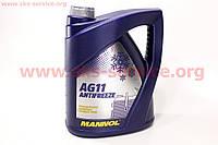 Антифриз AG11 концентрат 1:1 голубой  5 л фирмы MANNOL
