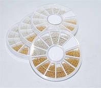 Бульонки пластиковые в каруселе золото/серебро
