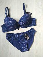 Комплект женского белья хлопковый синий