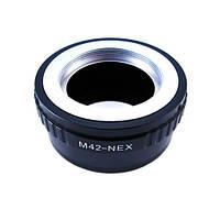 Адаптер переходник M42 - Sony NEX E, кольцо