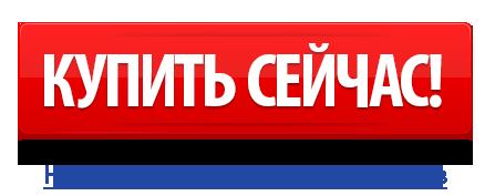 http://sevenmart.com.ua/p37708938-chistyj-sad-polsha.html