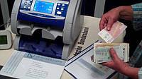Машинки для счета, детекторы валют