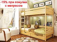 Кровать двухъярусная из бука Дуэт Эстелла