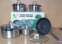 Набор посуды 10 пр Green Life GL-5410