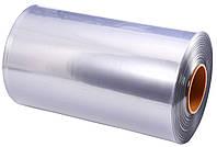 Термоусадочная пленка (ПВХ) 500мм х 15мк/20мк/25мк/30мк