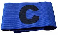 Капитанская повязка, синий
