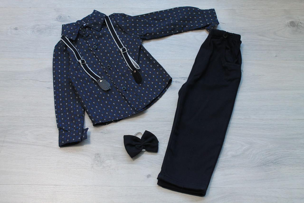 Купить рубашку и брюки