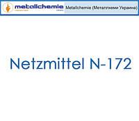 Средство для обезжиривания Netzmittel N-172