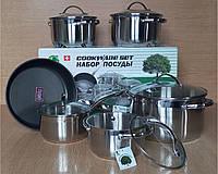 Набор посуды 12 пр Green Life GL-5412