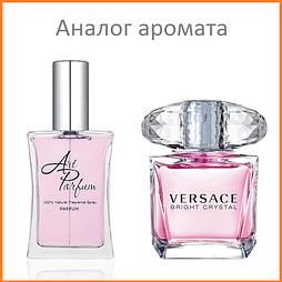 2. Духи 40 мл Bright Crystal Versace