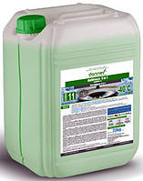 Антифриз Antifreeze 5 in 1 GREENN 11 -40°С 10кг