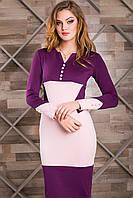 Деловое Платье Миди с Ярким Орнаментом Сиреневое XS-XL