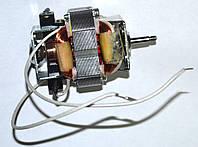 Мотор кофемолки HC 5415,HC-5415-M22 220-240V 50-60HZ H=63mm Hпол=87mm V=45mm D=53 DШ=4,5mm DРЕ=3mm HШ=18mm