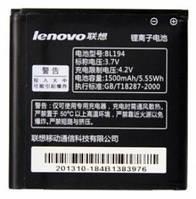 Оригинальный аккумулятор для Lenovo A288t