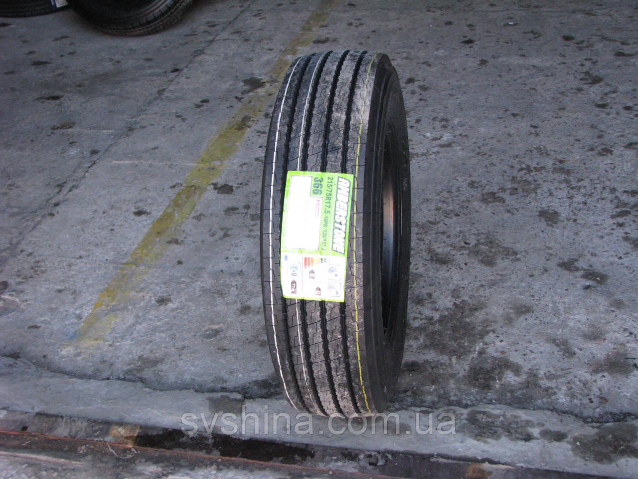 Грузовые шины 215/75R17.5 Amberstone 366, 135/133J, рулевая 16 нс.