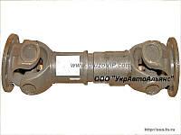 Вал карданний міжосьовий FAW 3252