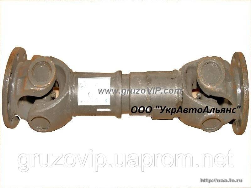Вал карданный межосевой FAW 3252