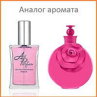 13. Духи 40 мл Valentina Pink Valentino
