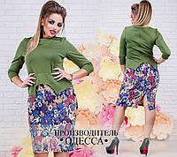 Зелёное платье баска с цветочным принтом