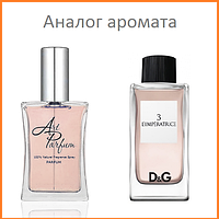 16. Духи 40 мл L'Imperatrice №3 Dolce&Gabbana
