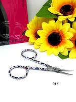 (913) ножницы Julia ( цветные )