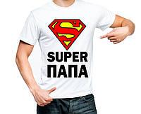 """Футболка """" SUPER ПАПА"""""""