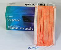 Маски трехслойные на резинках, медицинскиеBegreat(Fiomex), оранжевые, 50шт./упак., фото 1
