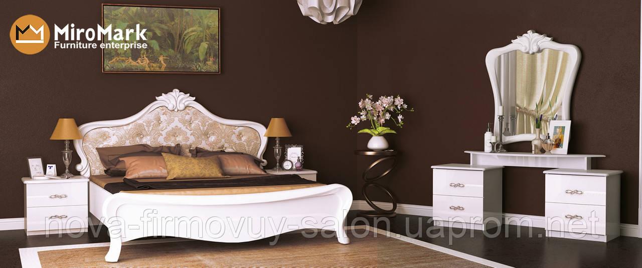 Спальня Прованс глянець білий