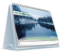 Календарь домик с перекидными листочками