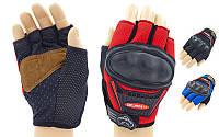 Вело-мото перчатки текстильные усил. протектор BC-360 (открытые пальцы,р-р M-XL, красный, синий, черный)