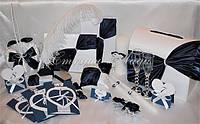 Набор свадебных атрибутов с драпировкой из ткани, цвет по желанию