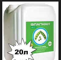 """ФЛАГМАН, РК 20 л (гербицид) """"UKRAVIT"""" купить оптом от производителя в Украине 7 км"""