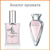 30. Духи 40 мл. Max Mara Le Parfum (Макс Мара Ле Парфум /Макс Мара) /Max Mara