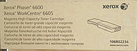 Тонер-картридж xerox phaser 6600, xerox WorkCentre 6605, 106R02234, (MAX), красный, Киев