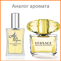 32. Духи 40 мл Yellow Diamond Versace